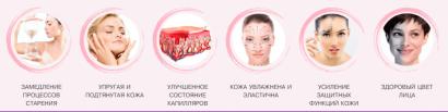 Armeria армерия комплекс для омоложения кожи: отзывы