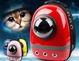 Рюкзак для переноски животных Space Pets: отзывы, цена