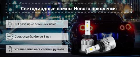 Светодиодные лампы 4Drive – отзывы автолюбителей, где купить, цена