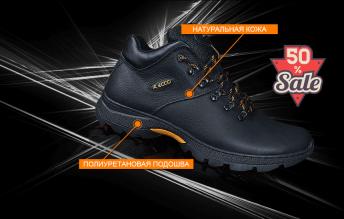 Зимние ботинки ECCO Biom Terrain – отзывы, где купить