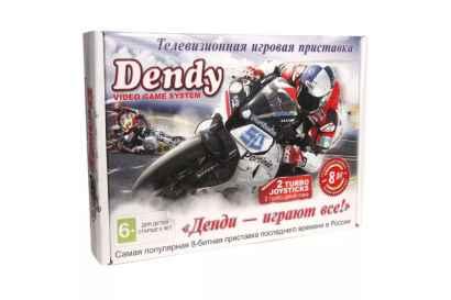 игровая приставка Денди: купить, отзывы покупателей, цена