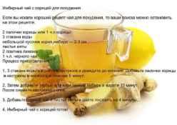 Как похудеть с помощью корицы – с медом, рецепты, отзывы