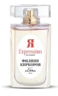 Женские духи Я Филипп Киркоров отзывы, где купить, цена