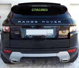 Светящаяся табличка СПАСИБО на заднее стекло автомобиля – купить, отзывы, цена
