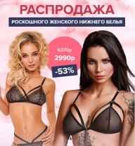 Комплекты женского нижнего белья – красивые, купить, в интернет-магазине