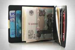 Бумажник Dun Wallet c RFID-защитой – отзывы, где купить, цена