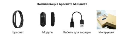 Фитнес браслет Xiaomi Mi Band 2 – отзывы, где купить оригинал, цена