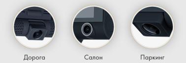 три камеры в Sharpcam Z7