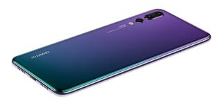 градиентная расцветка Huawei P20 Pro