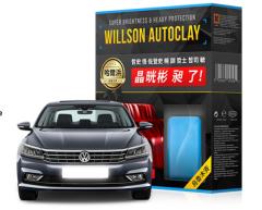 Мелкоабразивная японская глина Willson Autoclay