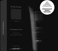Гель для мужчин Дипер с эффектом вибрации