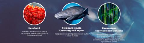Состав пеллетса Монстр Фиш