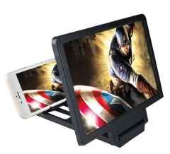 Увеличитель-подставка Magnifier Screen.
