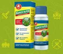 Eco Plant мощнейшее против сорняков в Южно-Сахалинске