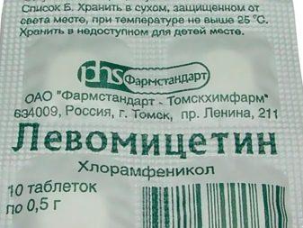 opisanie-i-tonkosti-soderzhaniya-kur-porody-dominant-48-3639295-9984983
